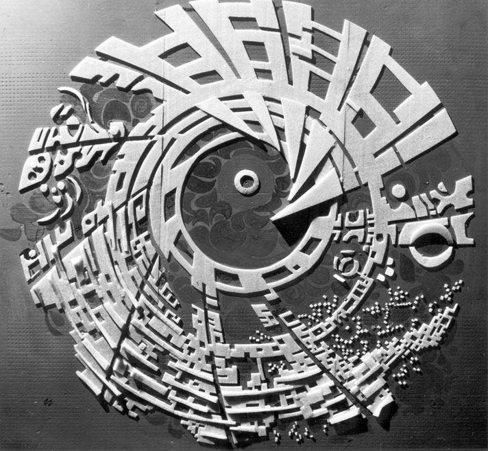 Предварительная модель «Галактики», начало 1967г.