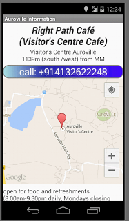 Приложение на Android об Ауровиле